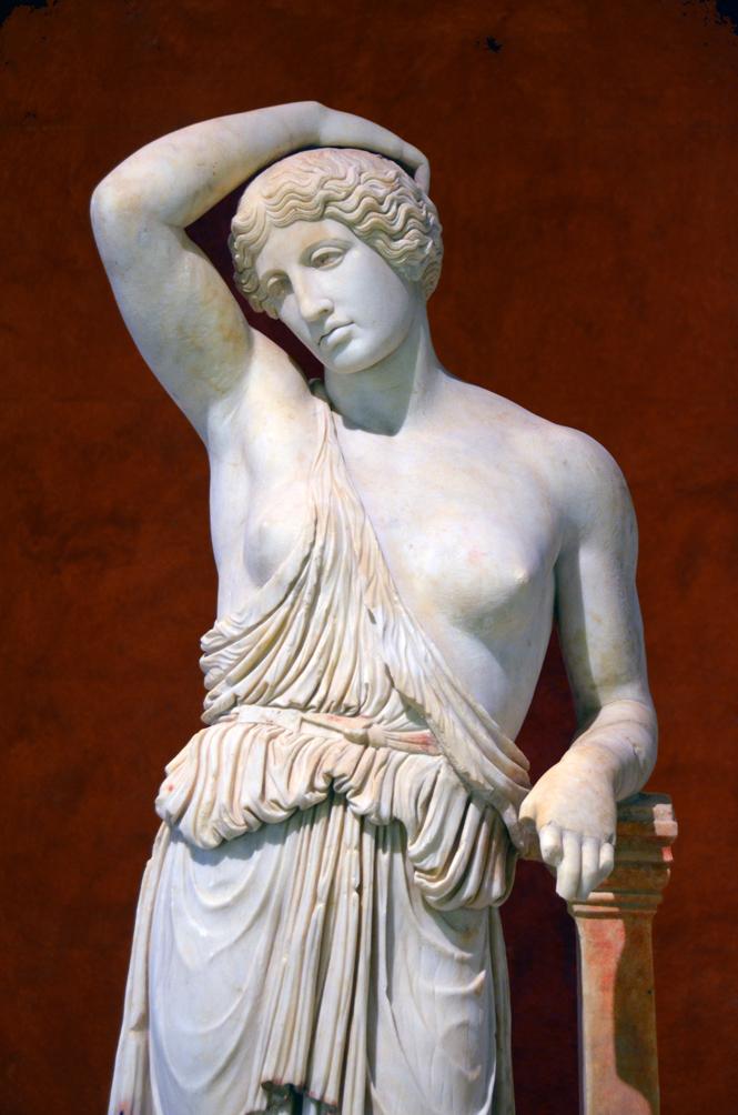 Écija Romana