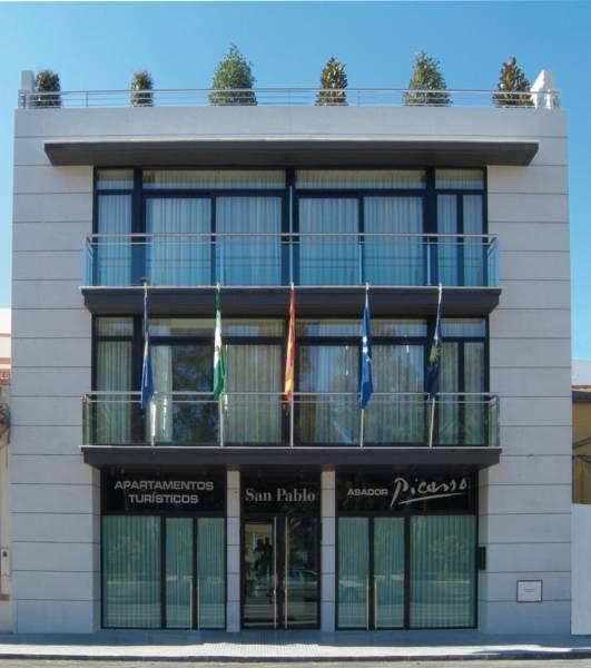 Apartamentos San Pablo 3 llaves - Entrada